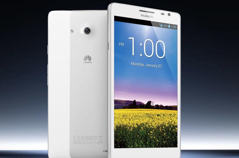 Huawei lanza documento sobre AI Fabric